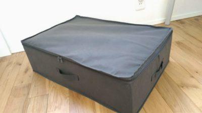 下 ダイソー 収納 ベッド